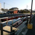 柳川市の川下りに行ってきました。うなぎも食べたよ。